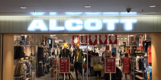 Alcott apre in Stazione