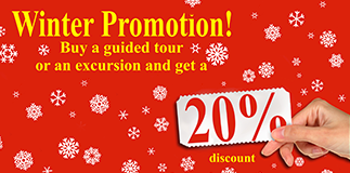 CitySightSeeing: Winter Promotion.