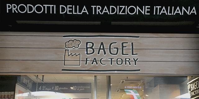 Bagel Factory