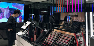 New Opening: MAC Cosmetics