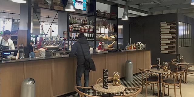 Maio Bar & Bistro