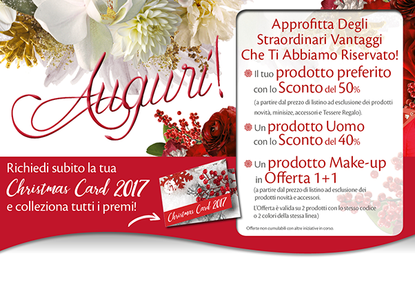 Bottega Verde: Christmas Card.